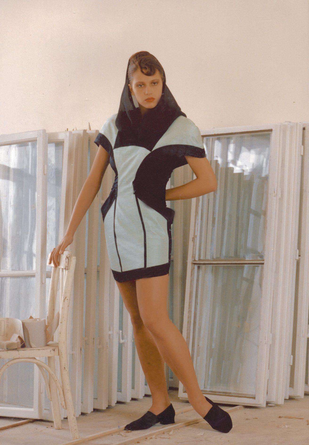 OfflineVienna-Design1992